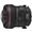 Canon TS-E 17mm f/4L Tilt-Shift Lens - Black