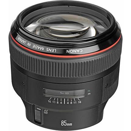 Canon EF 85mm f/1.2L II USM Medium Telephoto Lens - Black