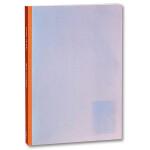 Gregory Halpern - Omaha Sketchbook