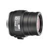 Nikon EDG 20x/25x LER Fieldscope Eyepiece
