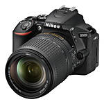 Nikon D5600 DSLR with AF-S DX NIKKOR 18-140mm f/3.5-5.6G ED VR Black