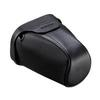 Nikon CF-DC4 Semi-Soft Case (Black)