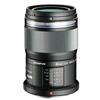 Olympus M.Zuiko ED 60mm f2.8 Macro Lens - Black