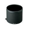 Sigma Lens Hood for 300-800mm F5.6 EX G HSM