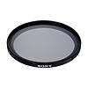 Sony 49mm T* Circular Polarizer Filter