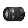 Sony DT 55-200mm F4-5.6 SAM Zoom Lens