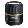 Tamron SP AF Di II LD 60mm f/2 Macro Lens for Sony - Black