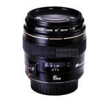 Used Canon Telephoto EF 85mm f/1.8 USM Autofocus Lens [L] Excellent