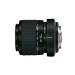 Used Canon EF 65mm f/2.8 MP-E Macro Lens - Excellent