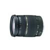 Used Tamron 28-75 f/2.8 XR Di LD IF Asph for Canon EF - Excellent
