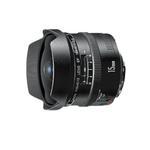 Used Canon Fisheye EF 15mm f/2.8 Autofocus Lens - Good
